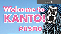 Welcome to KANTO! PASMO